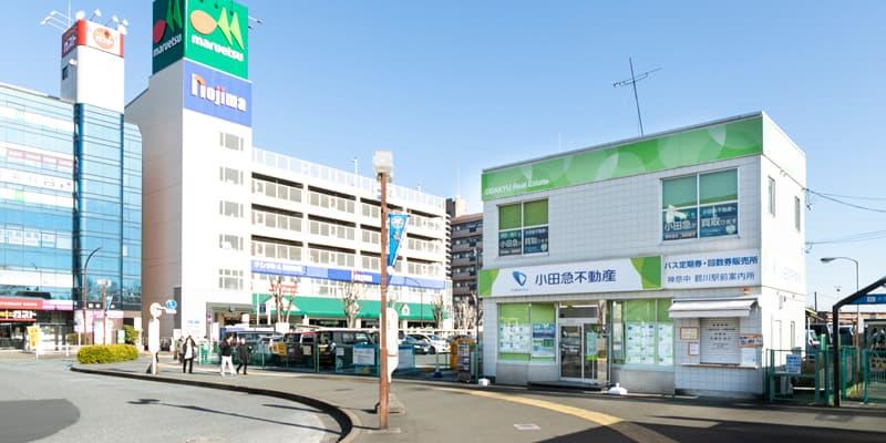 小田急沿線の直営店舗数No.1